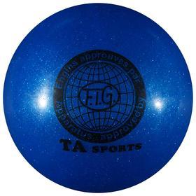 Мяч для гимнастики БЛЕСК, 16,5 см, 280 г, цвет синий