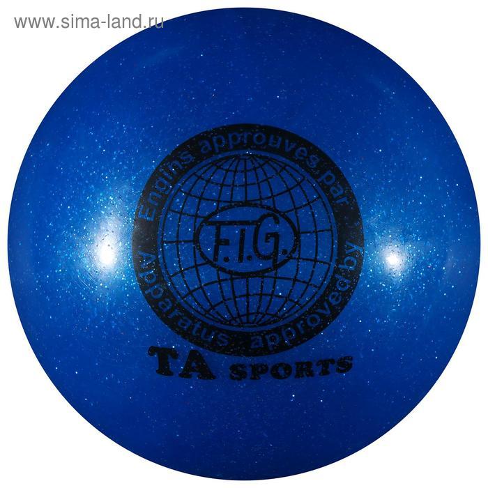 """Мяч для гимнастики """"БЛЕСК"""", 15 см, цвет: синий"""