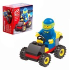 Constructor Racing cars, 30 items