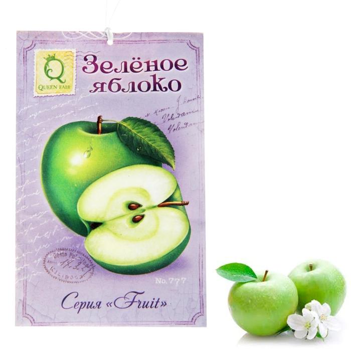 """Аромасаше """"Зелёное яблоко"""""""