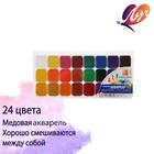 Акварель «Луч Классика», 24 цвета, в пластиковой коробке, без кисти