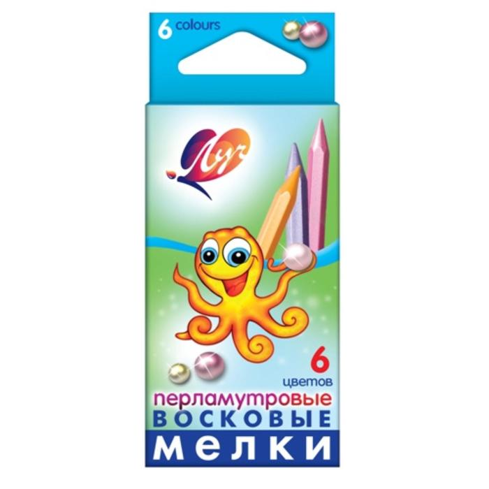 """Мелки восковые 6 цветов """"Перламутровые"""", шестигранные"""