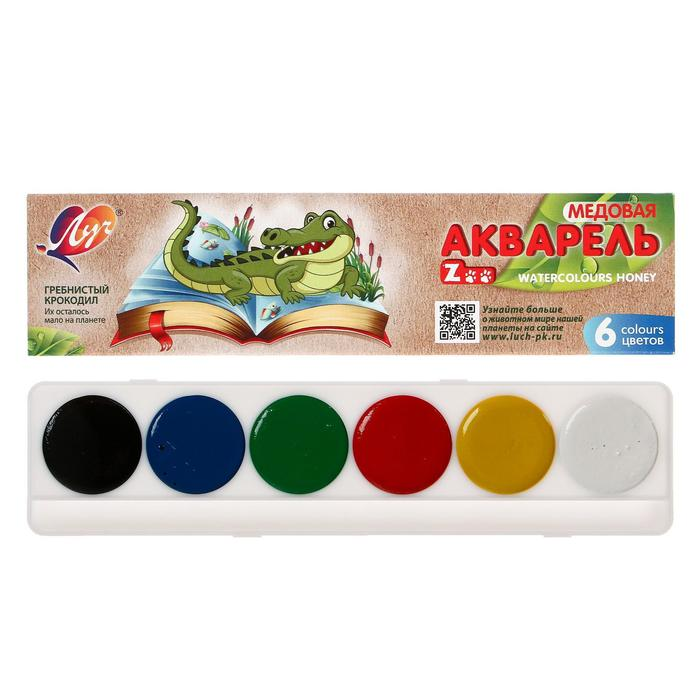 Акварель «Луч» ZOO, 6 цветов, в картонной коробке, без кисти