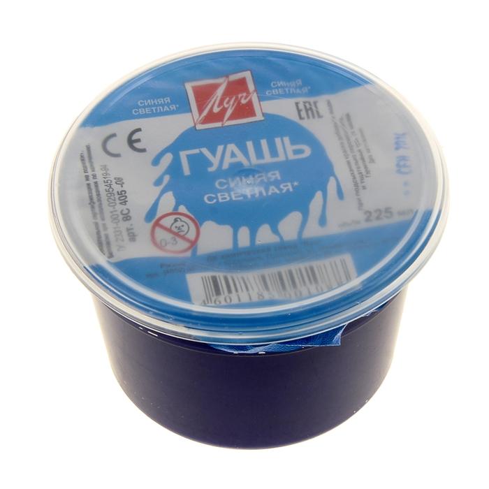 Гуашь 225 мл Синяя светлая