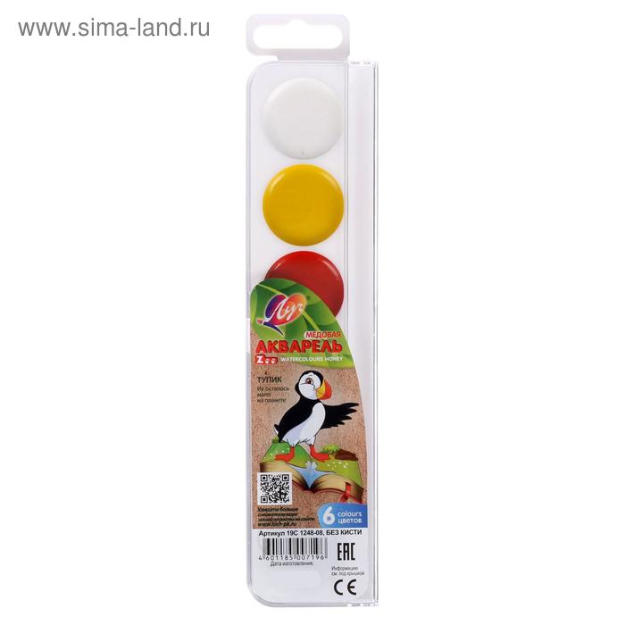 Акварель «Луч» ZOO, 6 цветов, в пластиковой коробке, без кисти