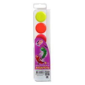 Акварель «Луч» флуоресцентная, 6 цветов, без кисти