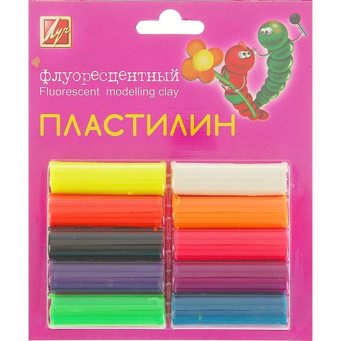 Пластилин 10 цветов 132 г «Флуоресцентный»