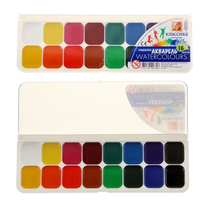 Акварель «Луч Классика», 16 цветов, в пластиковой коробке, без кисти