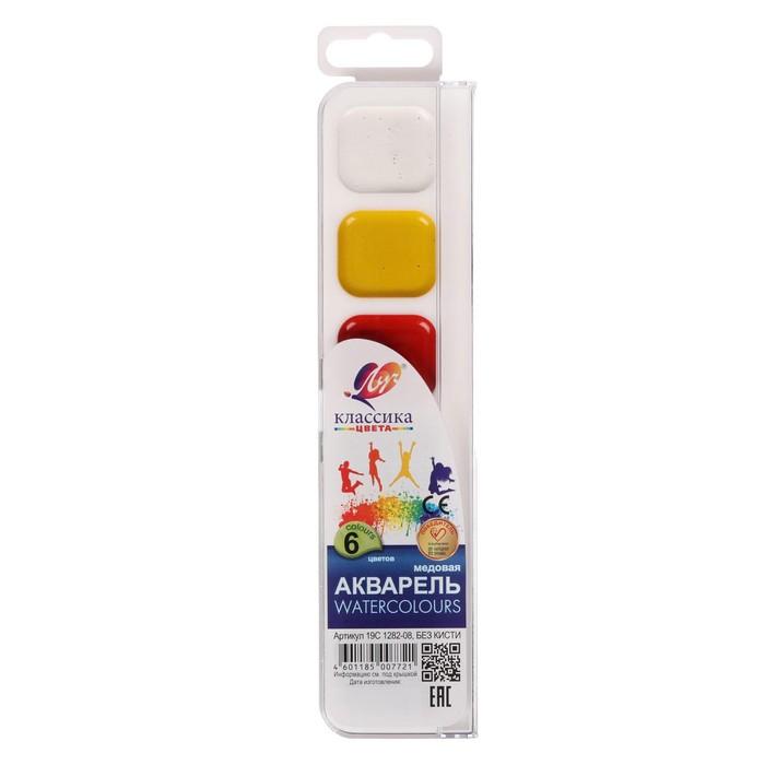 Акварель «Луч Классика», 6 цветов, в пластиковой коробке, без кисти