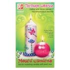 """Набор для лепки свечей с перламутровым воском """"Лепим свечи"""""""