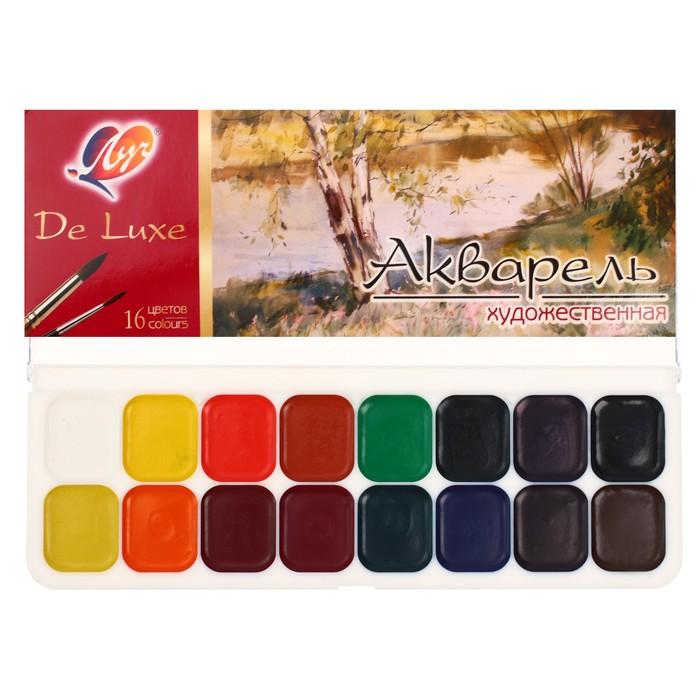 Акварель «Луч Люкс», 16 цветов, в пластиковой коробке, без кисти