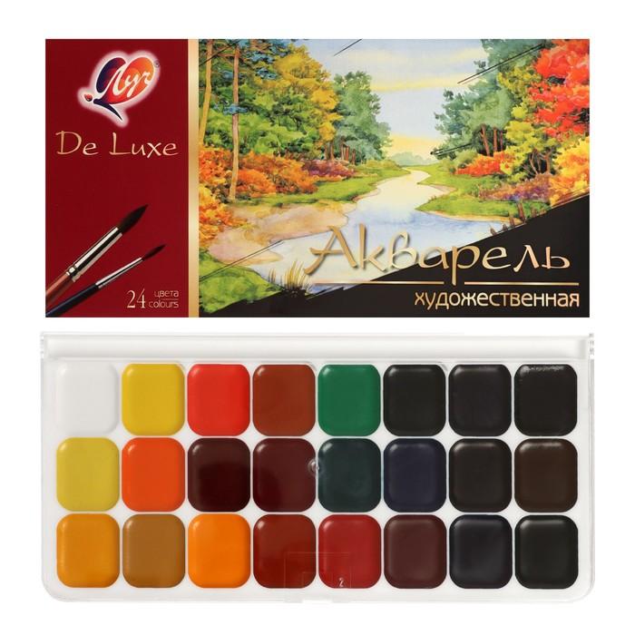 Акварель «Луч Люкс», 24 цвета, в пластиковой коробке, без кисти
