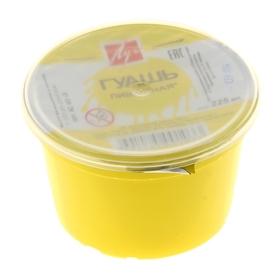 Гуашь «Луч», 225 мл, лимонная