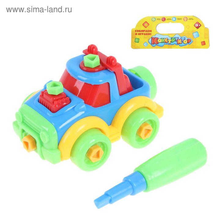 """Конструктор для малышей """"Машинка"""", 22 детали"""