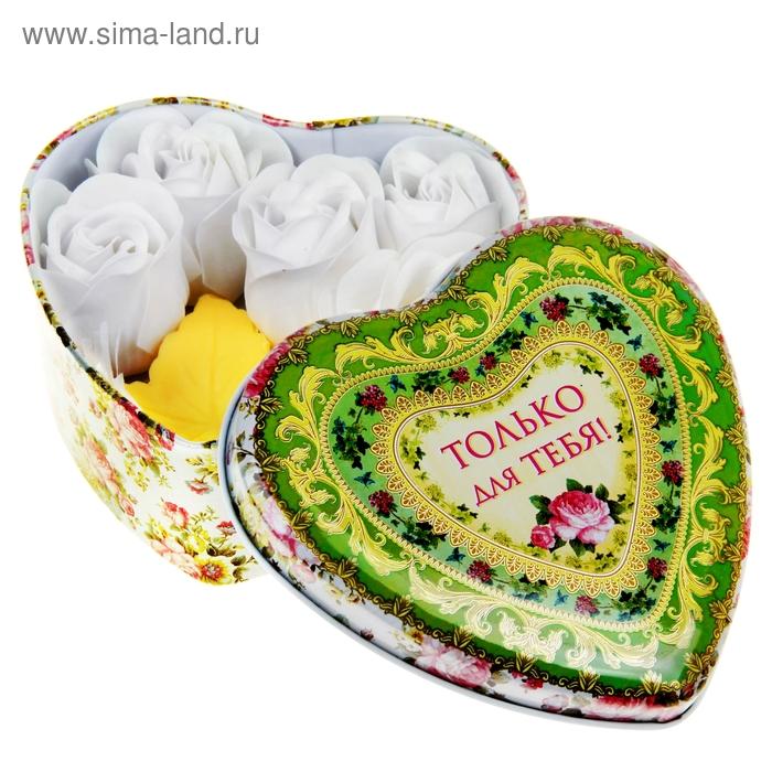 """Набор мыльные лепестки 5 шт + мыло листок желтый + серпантин в шкатулке сердце большом """"Только для тебя"""""""