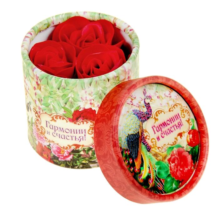 """Мыльные лепестки в круглой коробке """"Гармонии и счастья!"""""""