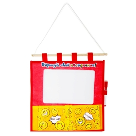 "The pocket on the wall with the whiteboard ""paint the mood"", 2 compartments"
