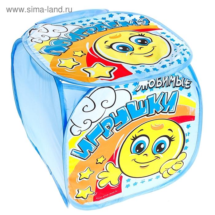 """Корзина для игрушек """"Смайлики"""" с крышкой, цвет голубой"""