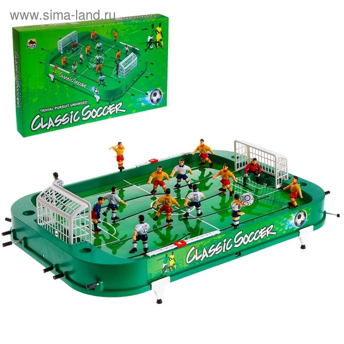 """Игра настольная """"Классический футбол"""""""