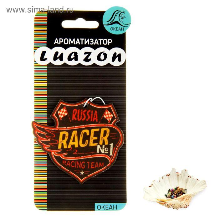 """Ароматизатор в авто """"Racer № 1"""", океан"""