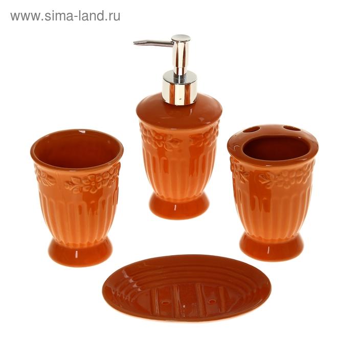 """Набор для ванной """"Легенда"""", 4 предмета: мыльница, дозатор для мыла, 2 стакана, оранжевый"""