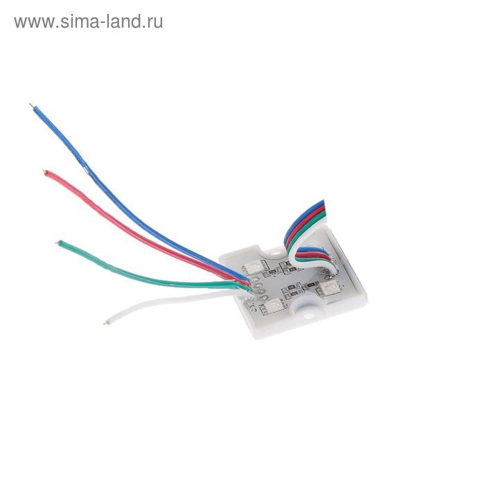 Светодиодный модуль SMD5050, 4 LED, пластик, 15-18 Lm/1LED, 1W/модуль, IP65, RGB