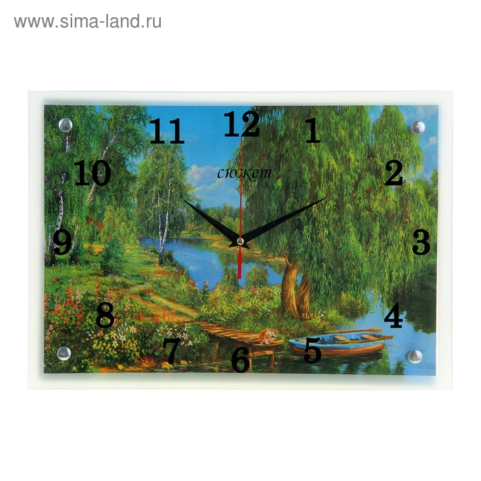 """Часы настенные прямоугольные """"Щенок у реки"""", 25х35 см"""