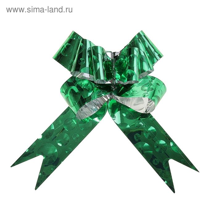 "Бант-бабочка № 4,5 ""Шары"", цвет зелёный"
