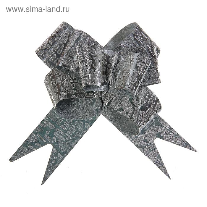 "Бант-бабочка № 3 ""Питон"", цвет серебряный"