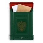 Ящик почтовый «Премиум», вертикальный, с замком, цвет зелёный