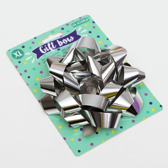 Бант-звезда № 14 металлик, цвет серебряный