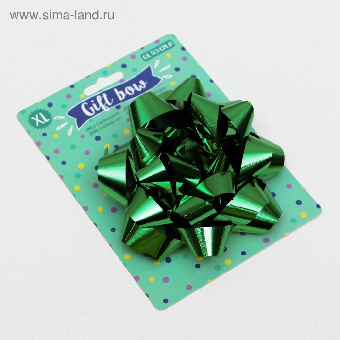 Бант-звезда № 14 металлик, цвет зелёный