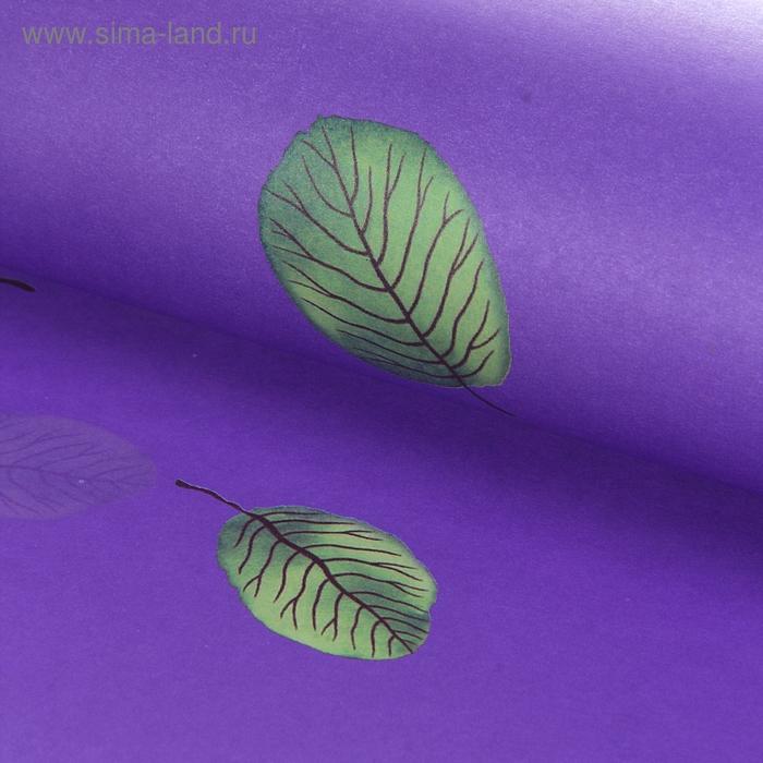 """Бумага упаковочная двухсторонняя """"Листопад"""", цвет фиолетовый"""
