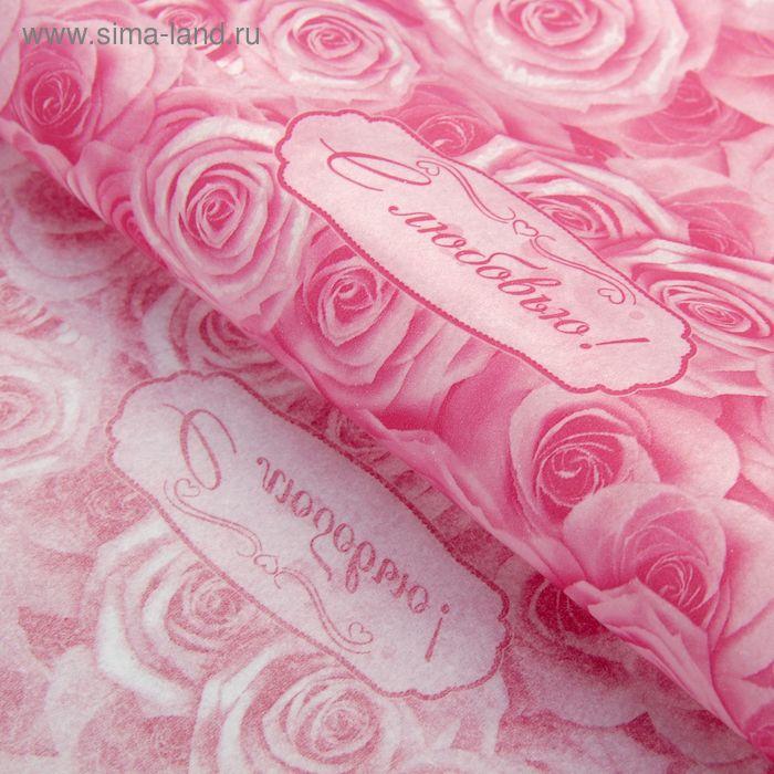 "Бумага упаковочная тишью""Розы"", 50х70 см, 20 г/м2"
