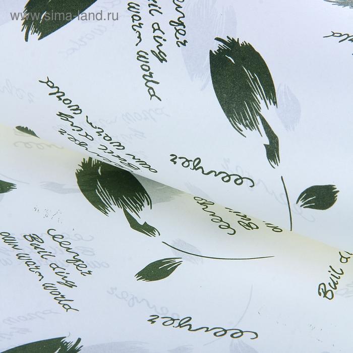 """Бумага упаковочная """"Записка"""", цвет зелёный"""