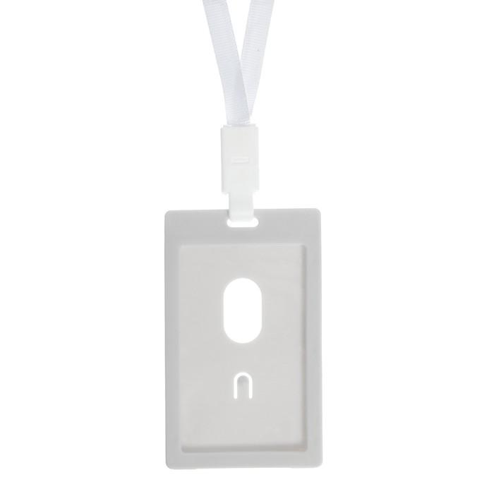 Бейдж-карман вертикальный 90*54мм БЕЛЫЙ с белой лентой, жесткокаркасный