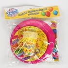 Набор бумажной посуды «День рождения!», 6 стаканов, 6 тарелок, 6 салфеток, скатерть - фото 951178