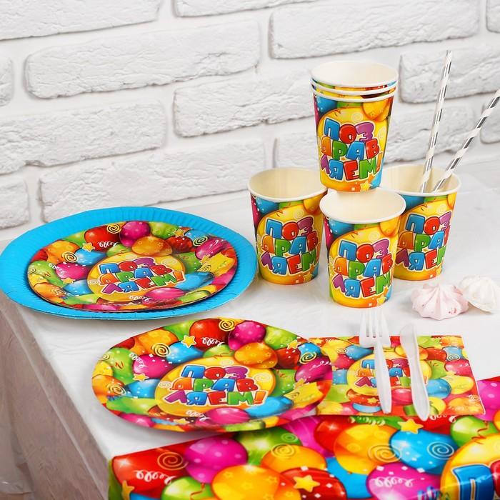"""Набор бумажной посуды """"Яркий праздник"""", 6 стаканов, 9 тарелок, 6 салфеток, скатерть, столовые приборы"""