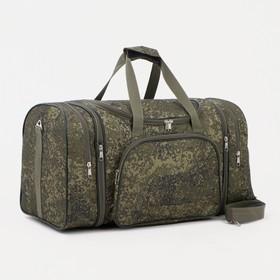 Сумка дорожная, отдел на молнии, с увеличением, 3 наружных кармана, длинный ремень, цвет зелёный
