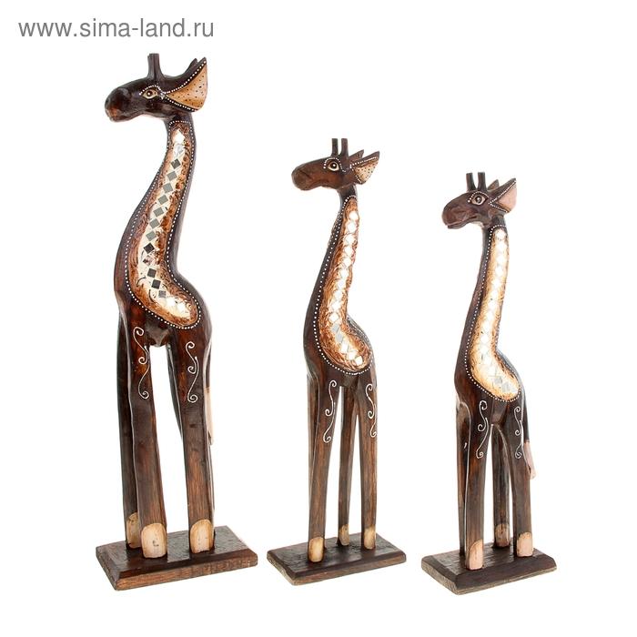 """Набор сувениров """"Жирафы"""" 3 шт.: 30, 40, 50 см"""