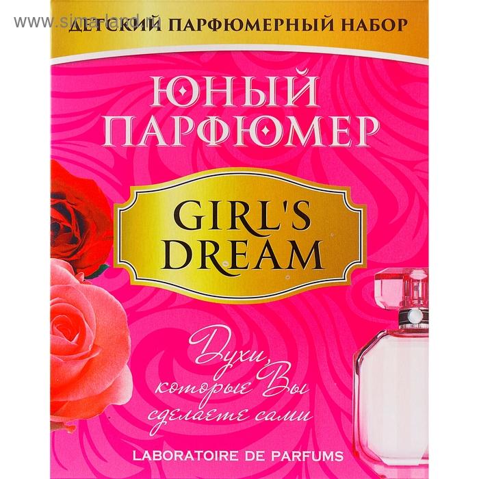 "Набор для творчества ""Набор Юный Парфюмер. Girl's Dream"""