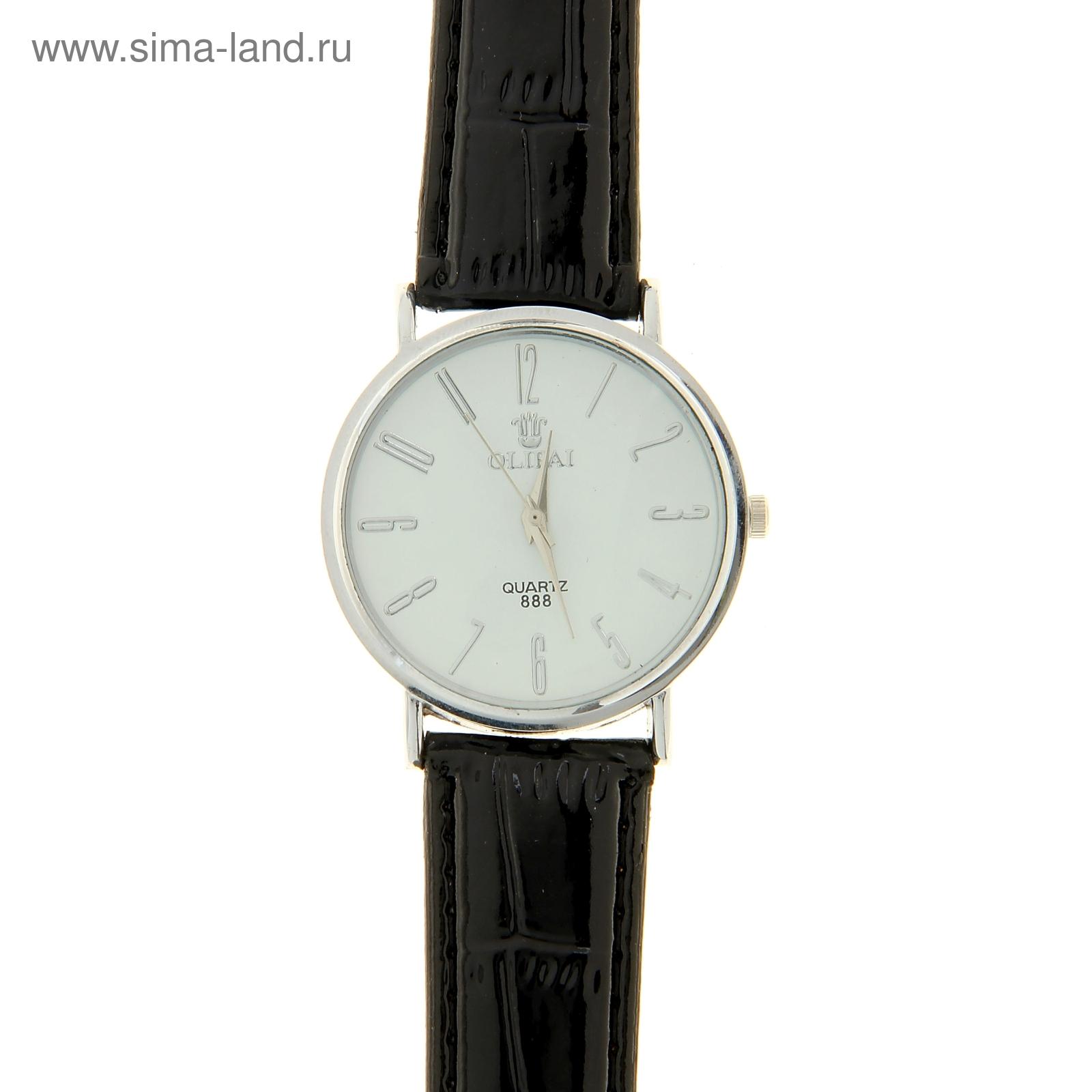 Белые ремешки для мужских наручных часов купить часы туссан