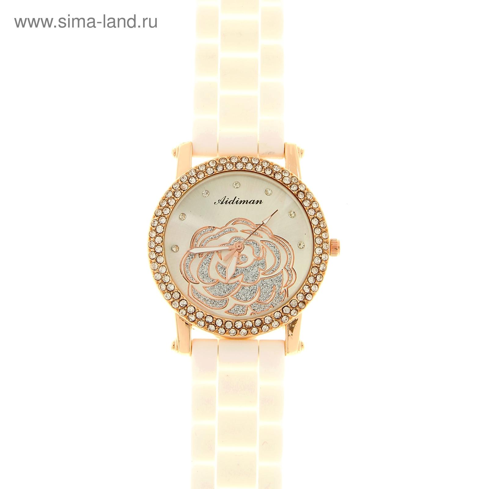 95f02aae060a Часы наручные женские
