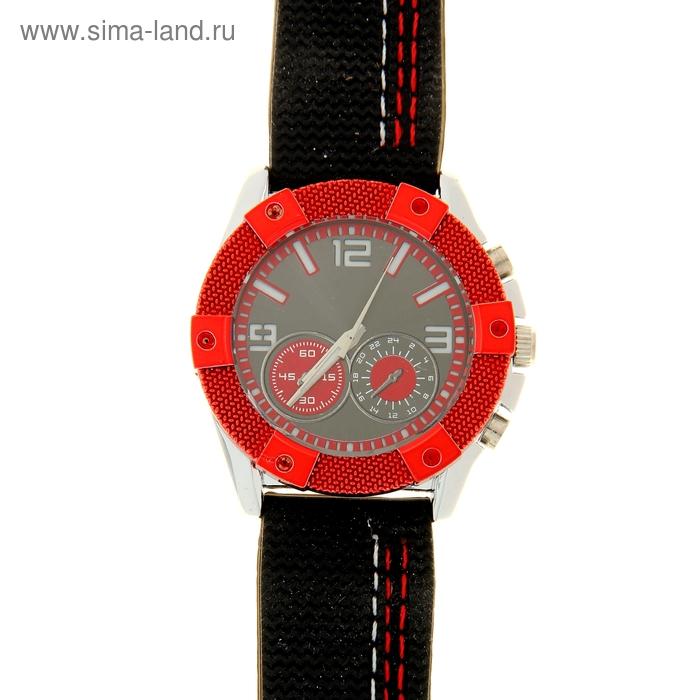 Часы мужские, силиконовый ремешок, с переливащейся подсветкой, имитация хронографа