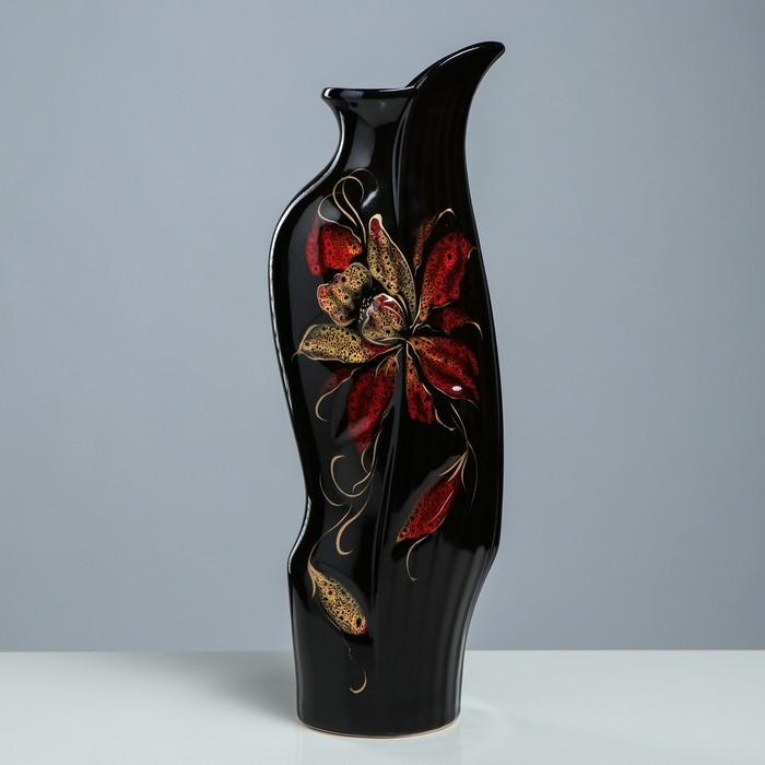 """Ваза напольная """"Флора"""", керамика, чёрная, 47 см"""