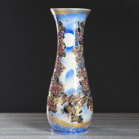 """Ваза напольная """"Осень"""" бисер, синяя, 58 см, керамика"""