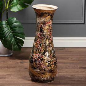 """Ваза напольная """"Осень"""" бисер, природа, 58 см, микс, керамика"""