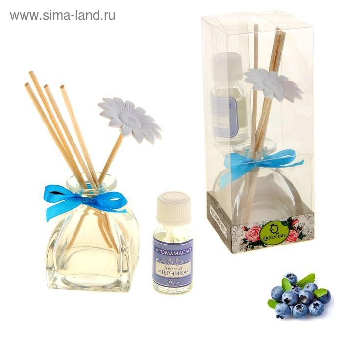 """Подарочный набор с аромамаслом """"Композиция"""" 10 мл, аромат черника"""