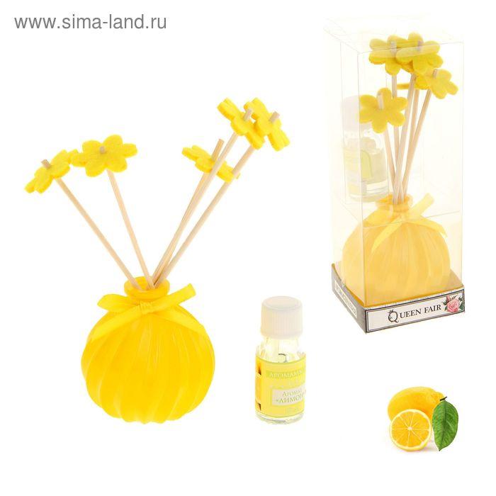 """Подарочный набор с аромамаслом """"Грация"""" 10 мл, аромат лимон"""