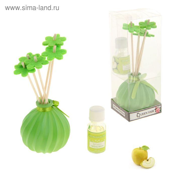 """Подарочный набор с аромамаслом """"Грация"""" 10 мл, аромат яблоко"""